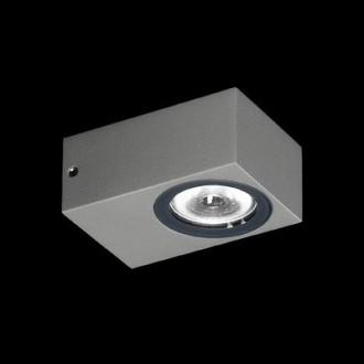 Apparecchio per installazione esterna a parete Ares Epsilon Led (fascio stretto 10°, 3.4W)