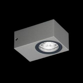 Apparecchio per installazione esterna a parete Ares Epsilon Led (fascio medio 30°, 4.5W)