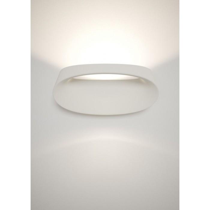 Lampada da parete Fontana Arte Bonnet|Brillaluce.it