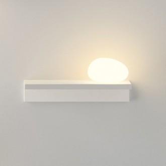 Lampada da parete Vibia Suite 6041