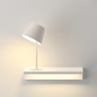Lampada da parete Vibia Suite 6045