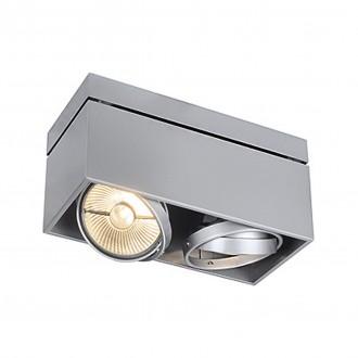 Lampada da soffitto Kardamod Surface Double Slv By Ltb